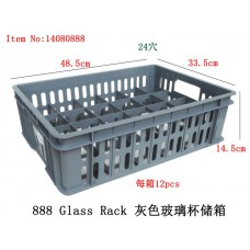 888 Glass Rack 灰色玻璃杯储箱