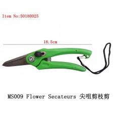 MS009 Flower Secateurs 尖咀剪枝剪